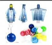 Disposable Emergency Raincoat Poncho
